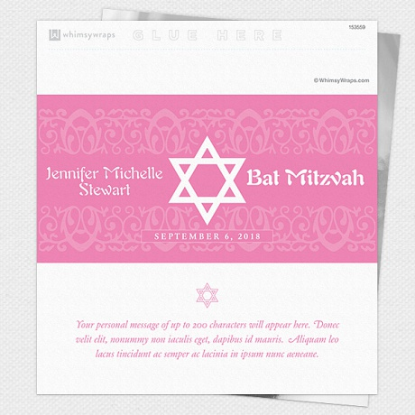 Photo of Bat Mitzvah (Pink) - Wrappers only
