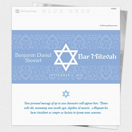 Photo of Bar Mitzvah (Blue) - Wrappers only