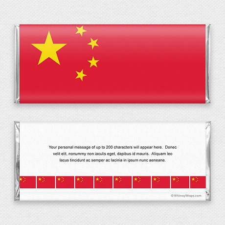 Photo of Chinese Flag - with Hershey Milk Chocolate Bar (45g)